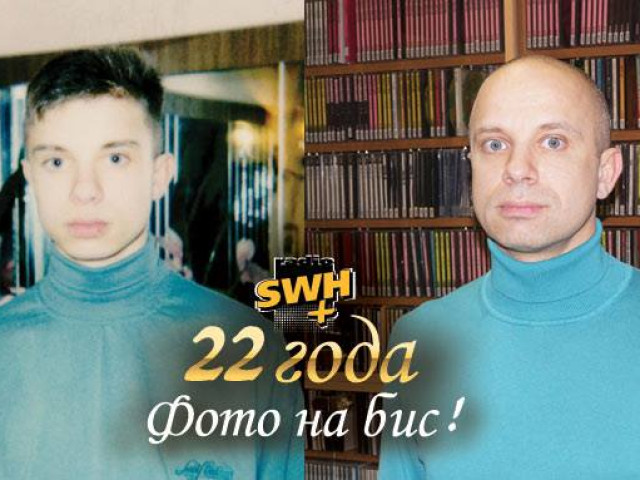 Radio SWH Plus 22: ФОТО НА БИС