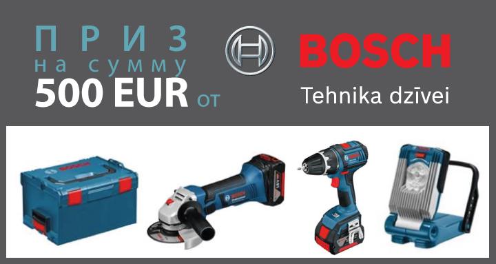 Bosh balvas flīze RU-01