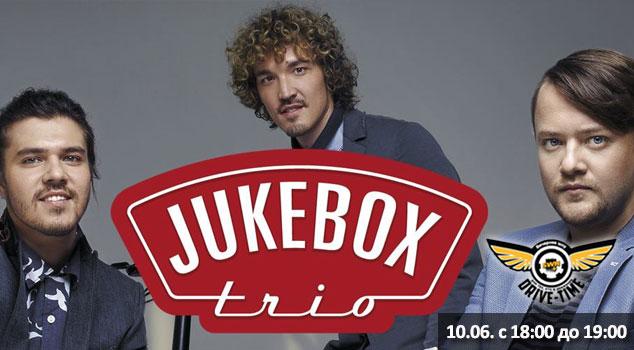 Drive Time – Jukebox Trio
