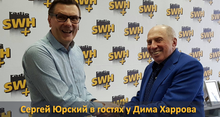 Сергей Юрский в гостях у Дима Харрова