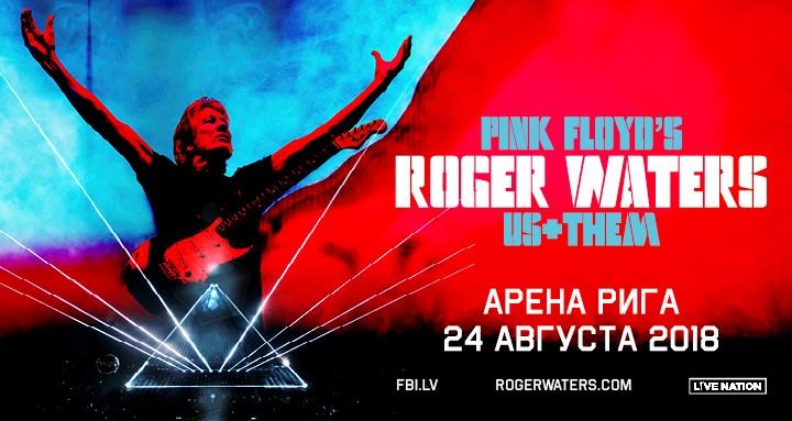 Лидер Pink Floyd Роджер Уотерс (Roger Waters) с грандиозным шоу выступит в Риге