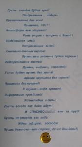 Татьяна Олефиренко 29680129