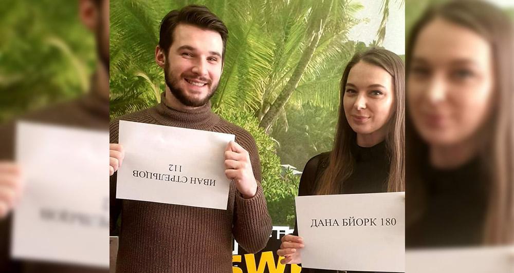 Театральная Среда #4 – Дана Бйорк и Иван Стрельцов